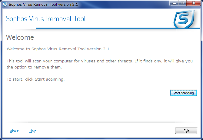 Sophos Virus Removal Toolその1