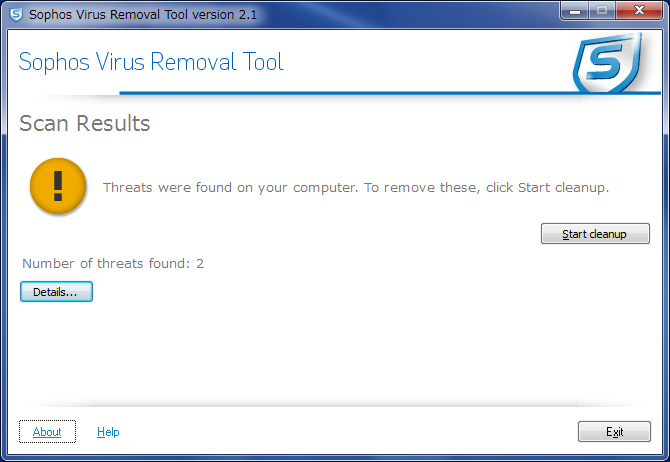 Sophos Virus Removal Toolその2